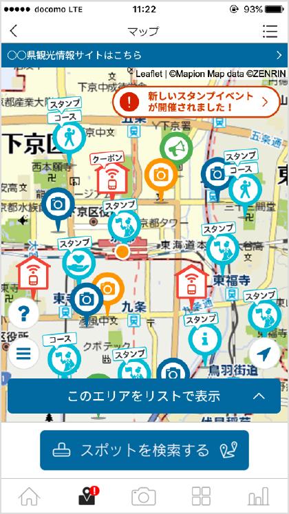 マップ画面イメージ